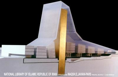 iran-national-library