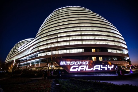 Zaha Hadid's Architects Galaxy Soho Beijing China 2012