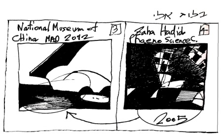 From eliinbar's Sketchbook 2012- MAD Architects and Zaha Hadid's Phaeno Science Center  without words….