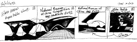 eliinbar's Sketchbook 2012- MAD Architects and Zaha Hadid, without words….