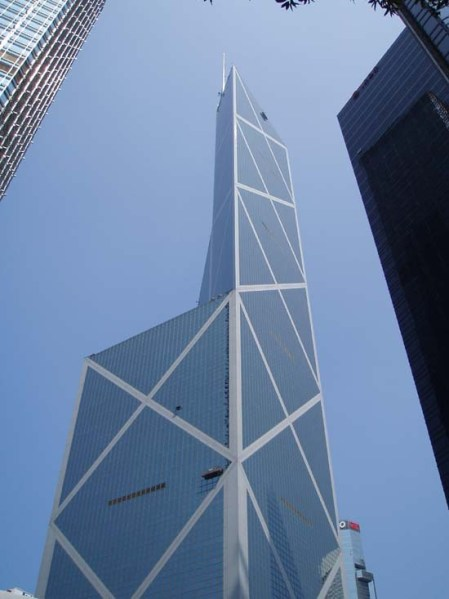 I.M.Pei architect Bank of China Building Hong Kong 1985-1990