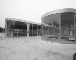 Sejima + Ryue Nishizawa =SANAA Architects Onishi Public Hall', Japan,  2005