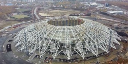 Samara Arena during constructio